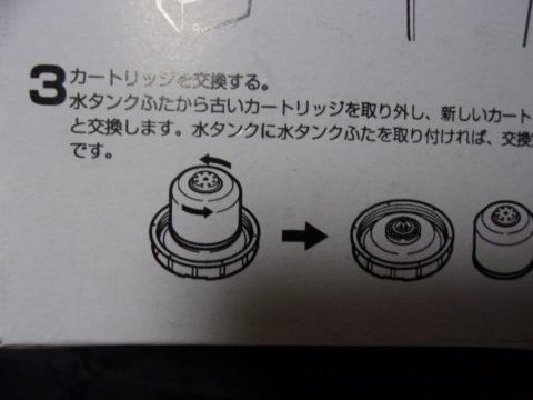 イデアのブルーノのハイブリッド加湿器「フォルテミスト」のフィルターの代替品