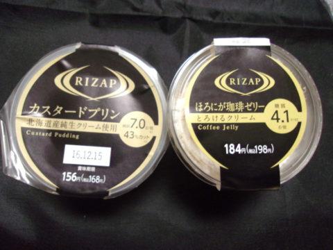 RIZAPのデザート