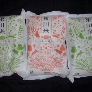 アマナ(2402)よりお米が届きました